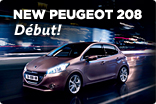 NEW PEUGEOT 208 Debut!_サムネール