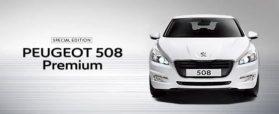 PEUGEOT 508 Premium_ブログ用