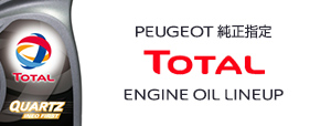 TOTAL ENGINE OIL LINEUP