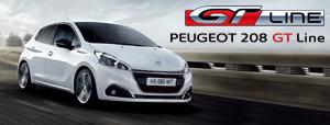 NEW PEUGEOT 208 GT Line Début Edition 限定130台!