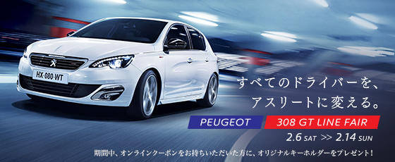 PEUGEOT 308 GT LINE FAIR