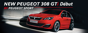 NEW PEUGEOT 308 GTi by PEUGEOT SPORT