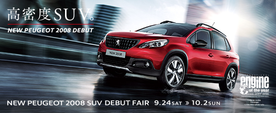 NEW PEUGEOT 2008 SUV DEBUT