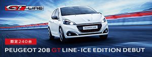 PEUGEOT 208 GT Line- ICE EDITION