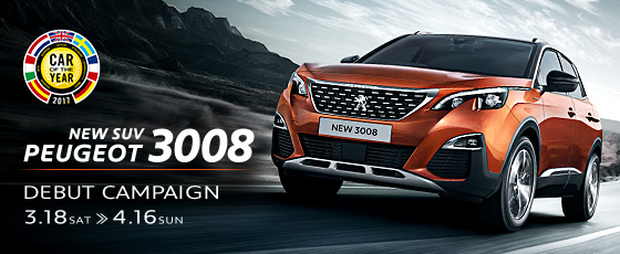 NEW SUV PEUGEOT 3008