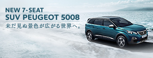 NEW SUV PEUGEOT 5008 DEBUT