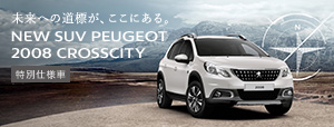 NEW SUV PEUGEOT 2008 CROSSCITY DEBUT