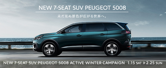 NEW 7-SEAT SUV PEUGEOT 5008 ACTIVE WINTER CAMPAIGN 1.15 MON ≫ 2.25 SUN