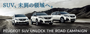PEUGEOT SUV UNLOCK THE ROAD CAMPAIGN 3.12 Mon ≫ 5.27 Sun