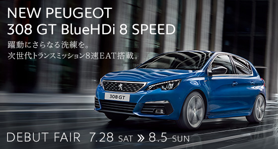 NEW PEUGEOT 308 GT BlueHDi 8 SPEED DEBUT FAIR 7.28 SAT ≫ 8.5 SUN
