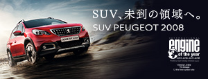 SUV PEUGEOT 2008 NEW EQUIPMENT