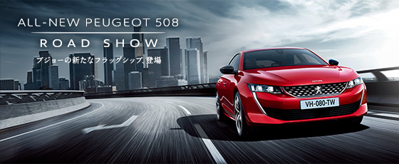 ALL-NEW PEUGEOT 508 ROAD SHOW