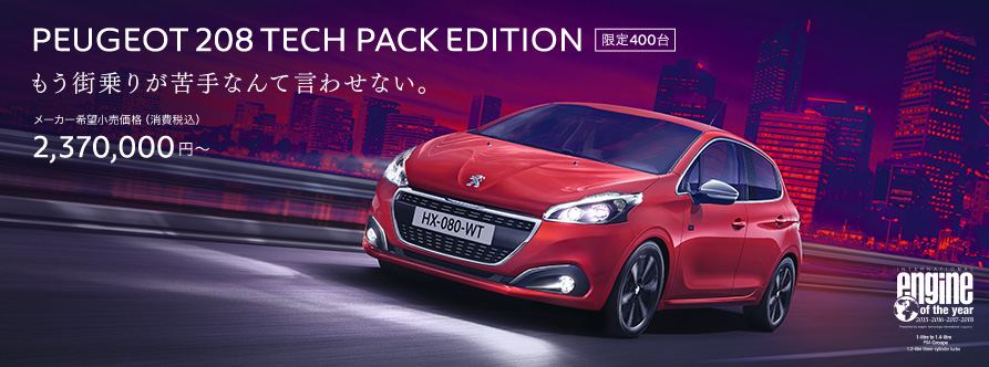 PEUGEOT 208 TECH PACK EDITION DEBUT