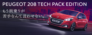 208 TECH PACK EDITION DEBUT