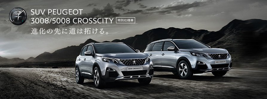 SUV PEUGEOT 3008/5008 CROSSCITY DEBUT