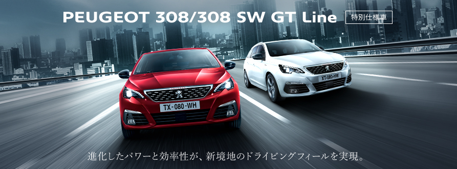 PEUGEOT 308/308 SW NEW DIESEL DEBUT