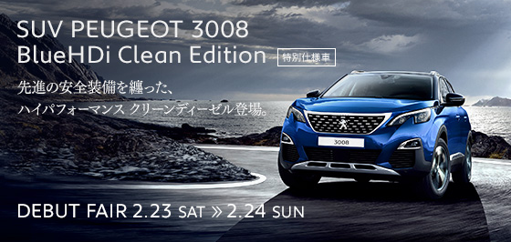 SUV PEUGEOT 3008 BlueHDi Clean Edition DEBUT FAIR 2.23 Sat ≫ 2.24 Sun