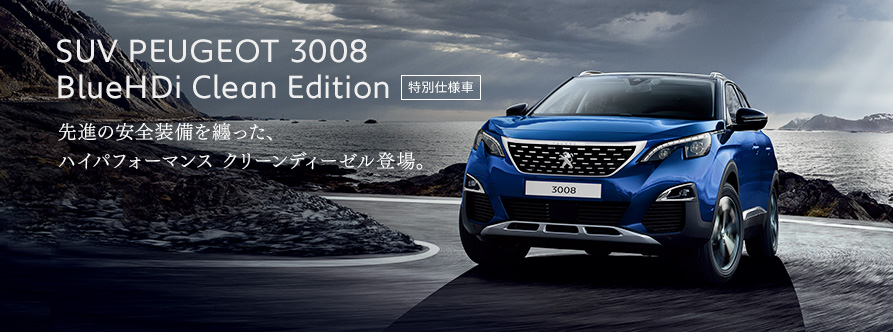 SUV PEUGEOT 3008 BlueHDi Clean Edition DEBUT