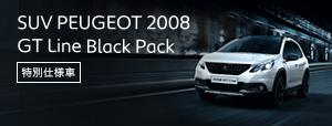 SUV PEUGEOT 2008 GT Line Black Pack DEBUT