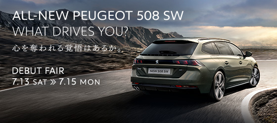 NEW PEUGEOT 508 SW DEBUT