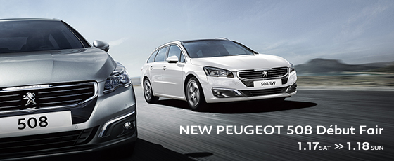NEW PEUGEOT 508 Début Fair