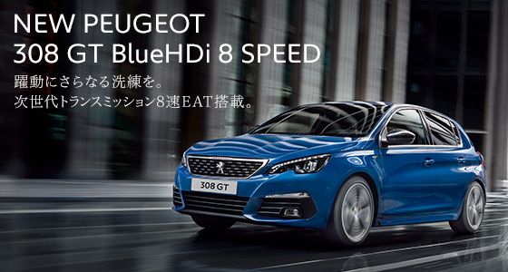 NEW PEUGEOT 308 GT BlueHDi 8 SPEED DEBUT