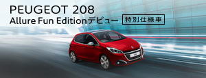 PEUGEOT 208 Allure Fun Edition DEBUT