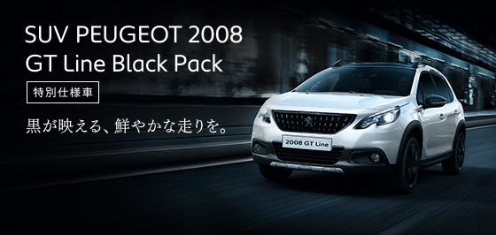 SUV PEUGEOT 2008 GT Line Black Pack DEBUT