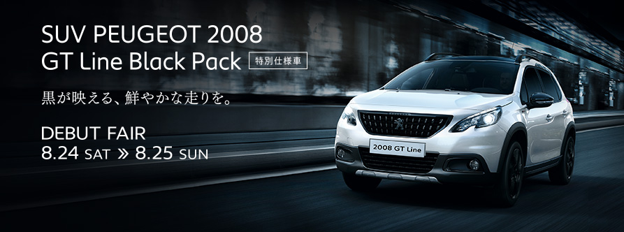 SUV PEUGEOT 2008 GT Line Black Pack DEBUT FAIR 8.24 » 8.25