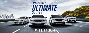 PEUGEOT ULTIMATE OFFER 10.11 FRI ≫ 11.17 SUN