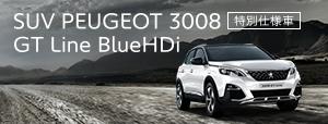 SUV PEUGEOT 3008 GT Line BlueHDi DEBUT