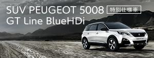 SUV PEUGEOT 5008 GT Line BlueHDi DEBUT