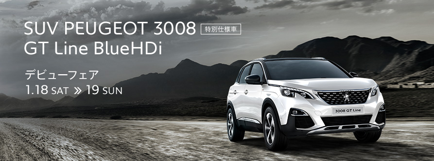 SUV PEUGEOT 3008 GT Line BlueHDi DEBUT