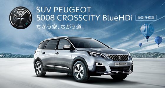 SUV PEUGEOT 5008 CROSSCITY BlueHDi DEBUT