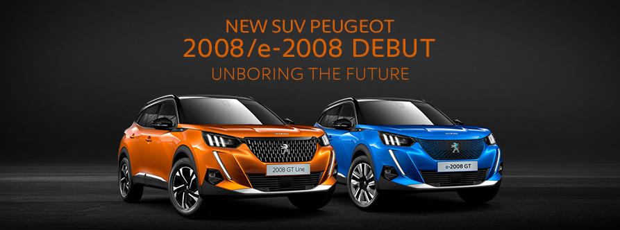 NEW SUV PEUGEOT 2008/e-2008 DEBUT 攻めの未来を見にいこう。