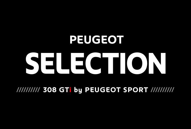 200213_peugeot-selection.png