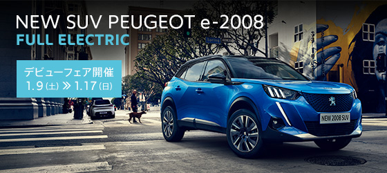 NEW SUV PEUGEOT e-2008 DEBUT FAIR 1.9 SAT ≫ 1.17 SUN